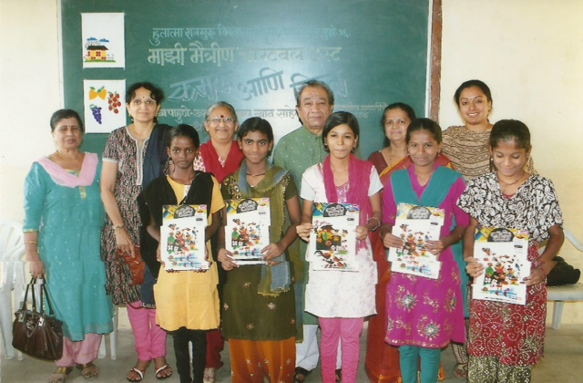 Educational Activities For girls from economically weaker section
